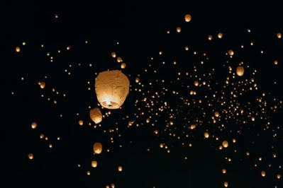 Animation mariage lanternes
